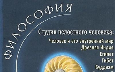 Приглашение на Акрополь