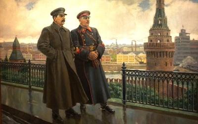 Посещение Герасимова