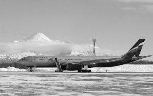 Самолет для геолога