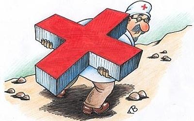 Визит в поликлинику