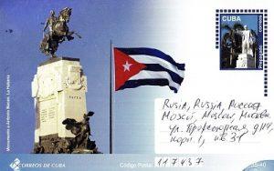 Открытка с Кубы