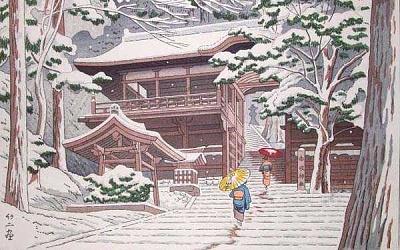 Удивительная страна – Япония