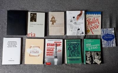 Мои памятные книги